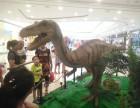 仿真恐龙厂家 恐龙制作展览租赁现货低价出租