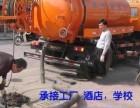 新闻:潍坊管道水泥浆清淤(荣鼎管道疏通公司)
