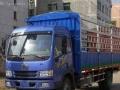 货车出租1---12吨