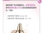 梅州兴宁玫琳凯产品购买以及办VIP会员