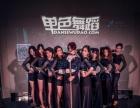 武汉光谷 舞蹈教练培训班 小班 零基础 免费试课