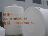厦门塑胶容器PE水箱加药箱批发订制