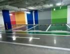 水泥地面固化 专业自流平环氧 顺义 地库地坪漆环氧