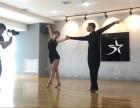 陕西专业拉丁舞社会零基础成人培训西安北郊拉丁舞