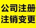 北京代办营业执照 0元代理费 记账注册公司+提供注册地址