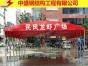 镇江京口厂家供应推拉篷雨棚大排档雨蓬遮阳棚停车篷