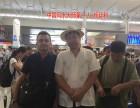重慶風水大師那個是較好,較有名風水師顏廷利