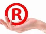 鄭州二七區商標注冊商標轉讓商標代理商標續展