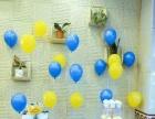 小黄人主题宝宝宴舞台背景墙拱门甜品台留影区布置