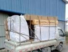 货运出租 省内搬家送货 载重1.6吨