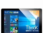 台电(Teclast)Tbook11 2合1平板电脑