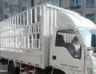 货车3.8米高栏,3.3米高栏2.8米小货车出租搬家拉货