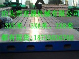 河北铸铁平台生产 铸铁平板规格齐全品质优良
