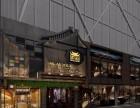 深圳中港星工业园2楼爷爷家主题餐厅Loft工业风装修设计