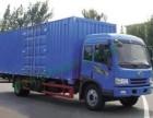 珠海至香港澳门搬家国际快递物流跨境往返运输服务