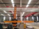 3米4米焊接操作機 大型十字架 直銷