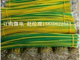 南京光伏板接地线 国标接地线2.5平方价格