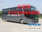 从安吉发车到绵阳的长途客车较新时刻表15250666980大