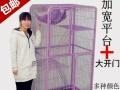 九九新猫笼子