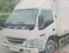 3.2米箱式货车 空车配货