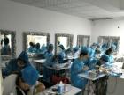北京东青九龙山新校区开新课了,课程可以免费试学哦!