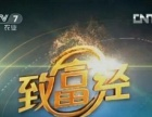 【恒之恋鸵鸟主题餐厅】加盟/加盟费用/项目详情