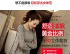 哪里厂家直销女装毛衣批发贵州安顺库存尾货韩版女装毛衣便宜货源