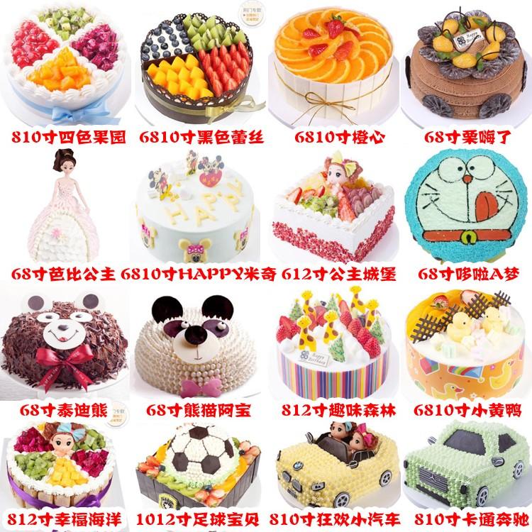 宜昌优D妞妞生日蛋糕配送东山西陵伍家岗夷陵区鲜奶水果慕斯