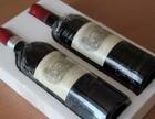 回收高档洋酒高档红酒,高档茅台酒回收价格哈尔滨