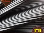 扩胜皮革供应PVC条纹压纹箱包革 小号条