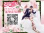 宁夏婚礼策划公司如何打造出浪漫的户外婚礼