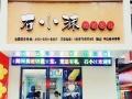 中山街中心区 中心地段 酒楼餐饮 商业街卖场