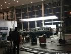 舞台桁架背景搭建,音响灯光出租,会展布置,物料出租