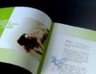 宣传册,画册,纸质产品印刷