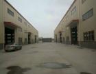 仲恺区高速出口附近全新钢构厂房面积26000平米出租