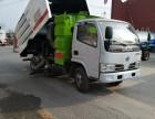 惠州大型路面吸尘车 厂区吸尘清扫车