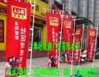 潍坊安丘广告气球定做广告印字拱门定做厂家注水旗厂家