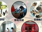 襄陽學習中醫推拿哪里有正規的培訓班?零基礎學習開店