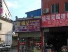 急转龙岗区坪地街道 商业街餐饮餐厅餐馆店门面转让