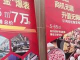 高端菜市摊位出售荣恒国际2楼整层