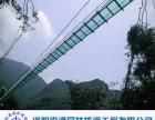 景区玻璃吊桥工程造价