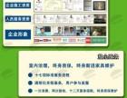 沈阳市学校甲醛检测治理正规公司 十大排行哪家强?绿色家缘