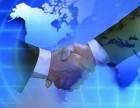 广州专业专项审批 资质认证 代理公司注销,审计资质 商标注册