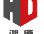 天津专业办照公司-全程免费办理