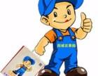 欢迎进入-梧州科龙空调(各中心)售后服务官方网站电话