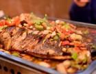 开家鱼酷烤鱼店加盟需要多少钱/鱼酷烤鱼加盟费要多少钱