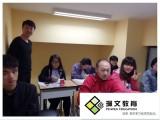 昆明大学英语培训学校 珮文外语专四培训