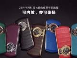 三门峡8848钛金手机哪有卖三门峡8848专卖店在哪