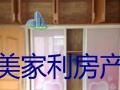 中央城C区精装修两房,家电家具齐全,拎包入住,随时可看房