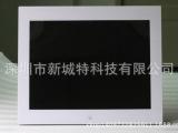 工厂直销15寸高清数码相框 电子相册 企业礼品 电子相框